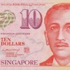 S'pore to print $91 notes to commemorate Lee Kuan Yew