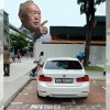 Lee Kuan Yew reminds S'poreans: 'Even civil servants must not park like assholes'