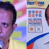 Did Kenneth Jeyaretnam use a body double?