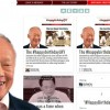 Best-selling author Lee Kuan Yew given crappy website as 91st birthday gift
