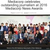 Mediacorp wins big at 2016 Mediacorp News Awards