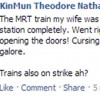 North East Line train goes on strike, refuses to stop at Dhoby Ghaut