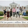 S'poreans react to PM Lee hitting 1 million Facebook Likes on his page