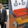 Sex-for-grades professor to cross examine Red Couch