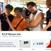 Publicity whore Steven Lim fakes his own death on FB?
