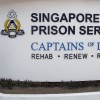 S'poreans urged not to commit crime just to be imprisoned within same premises as Serina Wee