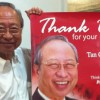 Tan Cheng Bock to qualify for 2017 presidential election once he changes his race