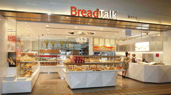 breadtalk-shop