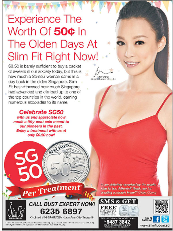 bust-enhancement-sg50