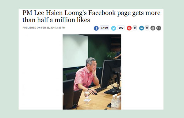 half-a-million-likes-pm-lee