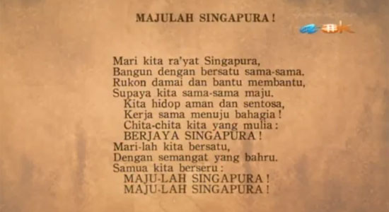 4 Facts About Singapore S National Songs You Didn T Know