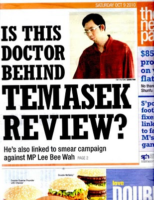 Temasek Review, don't be ridiculous