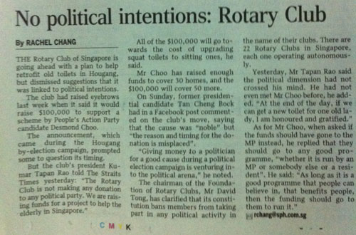 The Straits Times article on May 29, 2012 about how The Rotary Club wants to be apolitical.